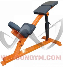 Bild von Watson Arched Incline Bench